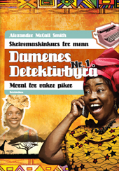 Moral for vakre piker/Skrivemaskinkurs - Alexander McCall Smith Toril Hanssen